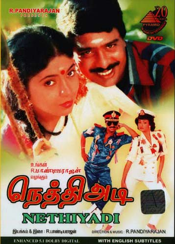 Nethiyadi (1989) Tamil Full Movie Watch Online DVDRip