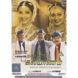 Namma Veetu Kalyanam (2002) DVDRip Tamil Full Movie Watch Online