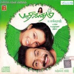 Parijatham (2006) DVDRip Tamil Full Movie Watch Online