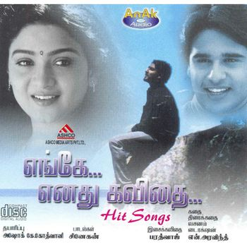 Enge Enathu Kavithai (2002) DVDRip Tamil Full Movie Watch Online