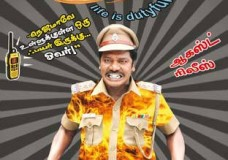 Ragalaipuram (2013) DVDRip Tamil Full Movie Watch Online