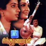 Sindhu Bhairavi (1985) Tamil Full Movie Watch Online DVDRip