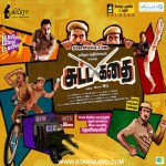 Sutta Kadhai (2013) HD 720p Tamil Full Movie Watch Online