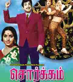 Sorgam (1970) DVDRip Tamil Full Movie Watch Online