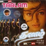 Thalam (1999) DVDRip Tamil Full Movie Watch Online