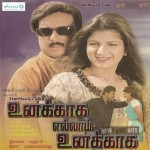 Unakkaga Ellam Unakkaga (1999) DVDRip Tamil Full Movie Watch Online
