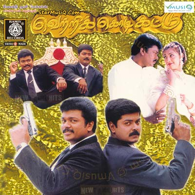 Vetri Kodi Kattu (2000) Tamil Full Movie Watch Online DVDRip