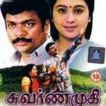 Swarnamukhi (1998) DVDRip Tamil Full Movie Watch Online