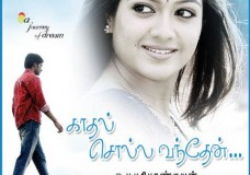 Kadhal Solla Vandhen (2010) DVDRip Tamil Full Movie Watch Online
