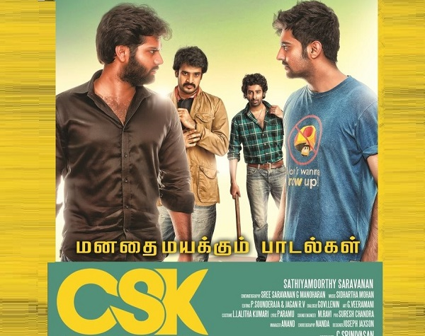 CSK Charles Shafiq Karthika (2015) HD 720p Tamil Movie Watch Online