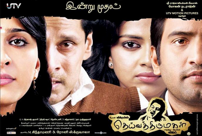 Deiva Thirumagal (2011) HD 720p Tamil Movie Watch Online