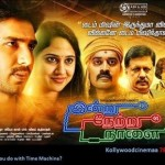 Indru Netru Naalai (2015) HD 720p Tamil Movie Watch Online