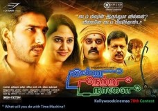 Indru Netru Naalai (2015) DVDRip Tamil Full Movie Watch Online