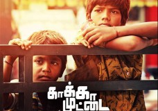Kakka Muttai (2015) HD DVDRip Tamil Full Movie Watch Online