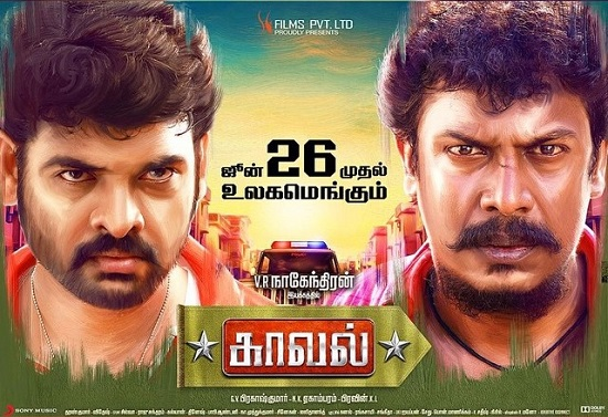 Kaaval (2015) HD 720p Tamil Movie Watch Online
