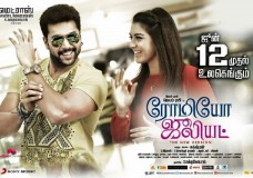 Romeo Juliet (2015) DVDRip Tamil Full Movie Watch Online