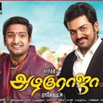 All in All Azhagu Raja (2013) HD 720p Tamil Full Movie Watch Online