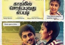 Kadhalil Sodhappuvadhu Yeppadi (2012) HD 720p Tamil Movie Watch Online