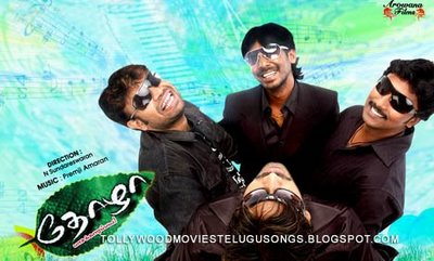 Thozha (2008) DVDRip Tamil Full Movie Watch Online