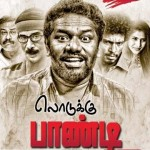 Loduku Pandi (2015) HD 720p Tamil Movie Watch Online