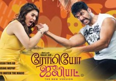 Romeo Juliet (2015) HD 720p Tamil Movie Watch Online