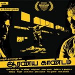 Aaranya Kaandam (2010) HD 720p Tamil Movie Watch Online