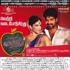Vadacurry (2014) HD 720p Tamil Movie Watch Online
