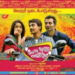 Moone Moonu Varthai (2015) HD 720p Tamil Movie Watch Online
