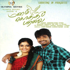 Manam Kothi Paravai (2012) HD 720p Tamil Movie Watch Online