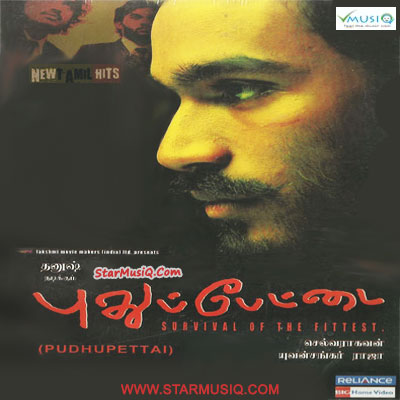 Pudhu Pettai (2006) Tamil Movie HD 720p Watch Online