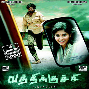 Vathikuchi (2013) HD 720p Tamil Movie Watch Online