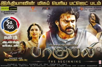Baahubali (2015) DVDRip Tamil Full Movie Watch Online