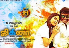 Jigina (2015) HD 720p Tamil Movie Watch Online