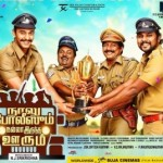 Naalu Policeum Nalla Irundha Oorum (2015) HD 720p Tamil Movie Watch Online