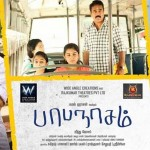 Papanasam (2015) HD 720p Tamil Movie Watch Online