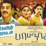 Papanasam (2015) DVDRip Tamil Full Movie Watch Online