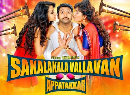 Sakalakala Vallavan (2015) HD 720p Tamil Movie Watch Online