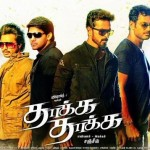 Thakka Thakka (2015) HD 720p Tamil Movie Watch Online
