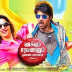 Vasuvum Saravananum Onna Padichavanga VSOP (2015) DVDRip Tamil Full Movie Watch Online