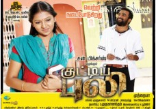 Kutti Puli (2013) HD 720p Tamil Movie Watch Online