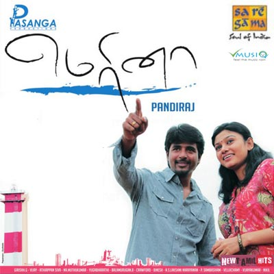 Marina (2012) HD 720p Tamil Movie Watch Online