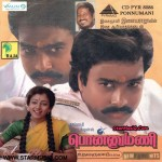 Ponnumani (1993) Tamil Full Movie Watch Online DVDRip