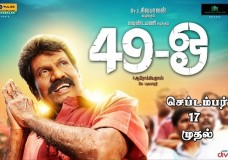 49 O (2015) HD 720p Tamil Movie Watch Online