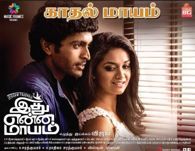 Idhu Enna Maayam (2015) HD 720p Tamil Movie Watch Online