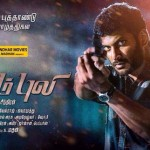 Paayum Puli (2015) DVDRip Tamil Full Movie Watch Online