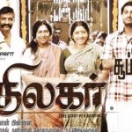 Thilagar (2015) HD 720p Tamil Movie Watch Online