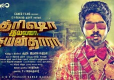 Trisha illana Nayanthara (2015) DVDRip Tamil Full Movie Watch Online