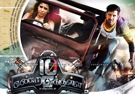 10 Endrathukulla (2015) DVDRip Tamil Full Movie Watch Online