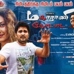 Maharani Kottai (2015) HD 720p Tamil Movie Watch Online