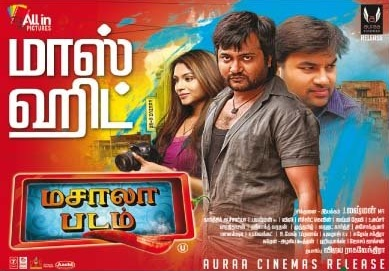 Masala Padam (2015) HD 720p Tamil Movie Watch Online